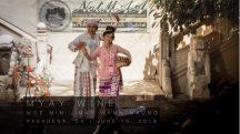 ミャンマーの伝統舞踏